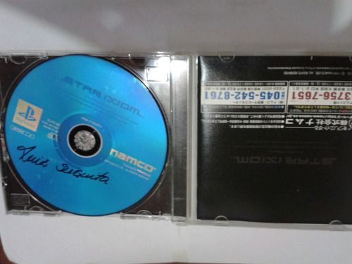 cd de play 1 original star axion