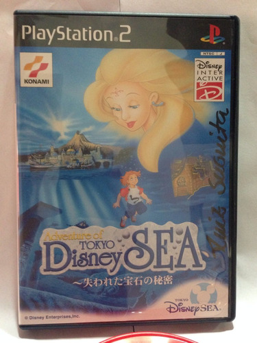 cd de play 2 original adventure of tokio disney sea