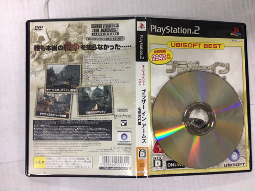 cd de play 2 original brothers in arms earned in blood/jp