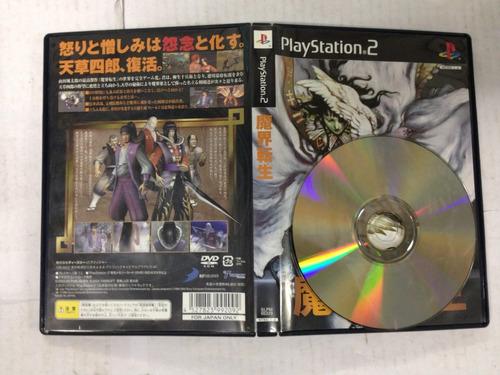 cd de play 2 original makai tenshou