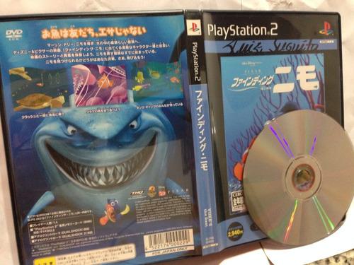 cd de play 2 original nemo