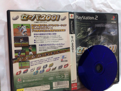 cd de play 2 original pacific league 2001