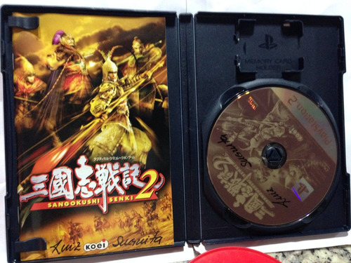 cd de play 2 original sengokushi senki 2