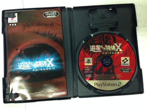 cd de play 2 original the thing/ jp