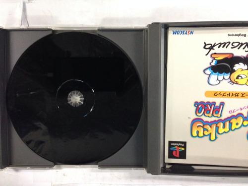 cd de play1 original cranky apro