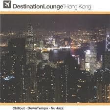 cd destination lounge hong kong - 2cds - digipack