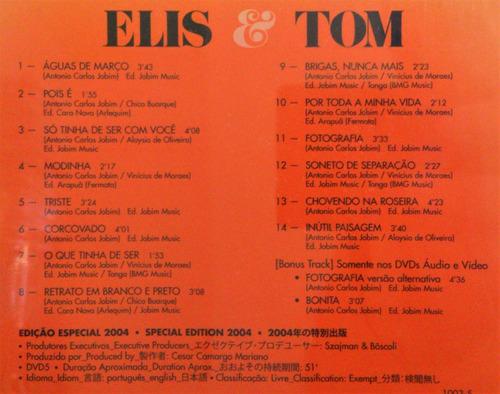 cd e dvd elis e tom - edição especial cd + dvd audio