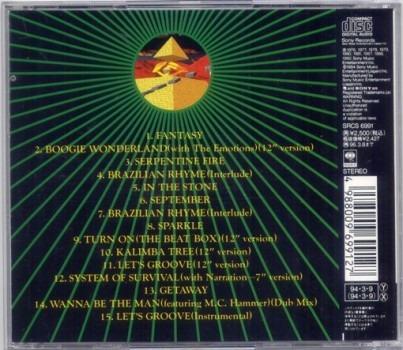 cd earth wind & fire - dance tracks (imp.)