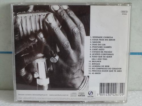 cd emilio santiago - perfil