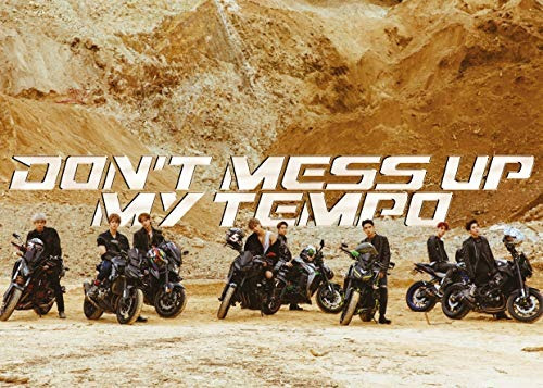 cd : exo - exo the 5th album 'don't mess up my temp (6072)