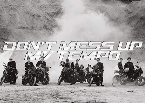 cd : exo - exo the 5th album 'don't mess up my temp (6089)