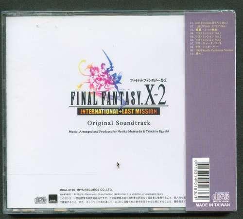 cd  final fantasy  x-2  nuevo