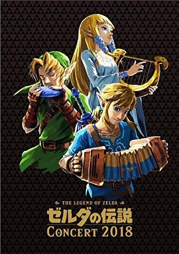 cd : game music - legend of zelda concert 2018 (original...