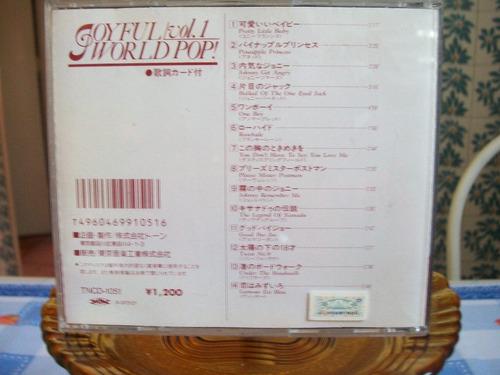 cd goyful world pop volume 1 importado !