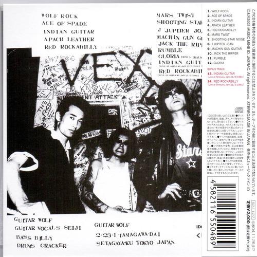 cd guitar wolf - wolf rock! - importado novo***