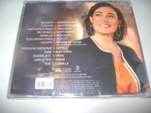 cd império nacional 2 ! original !