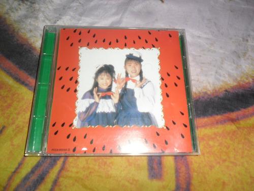 cd j-pop importado japonês