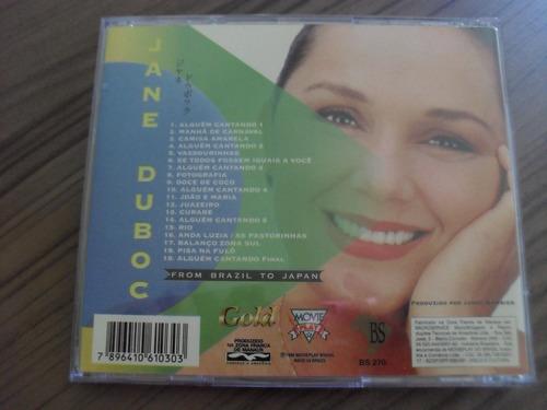 cd jane duboc from brazil to japan produto lacrado