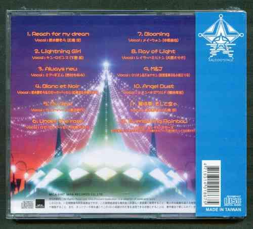 cd   kaleido star   nuevo