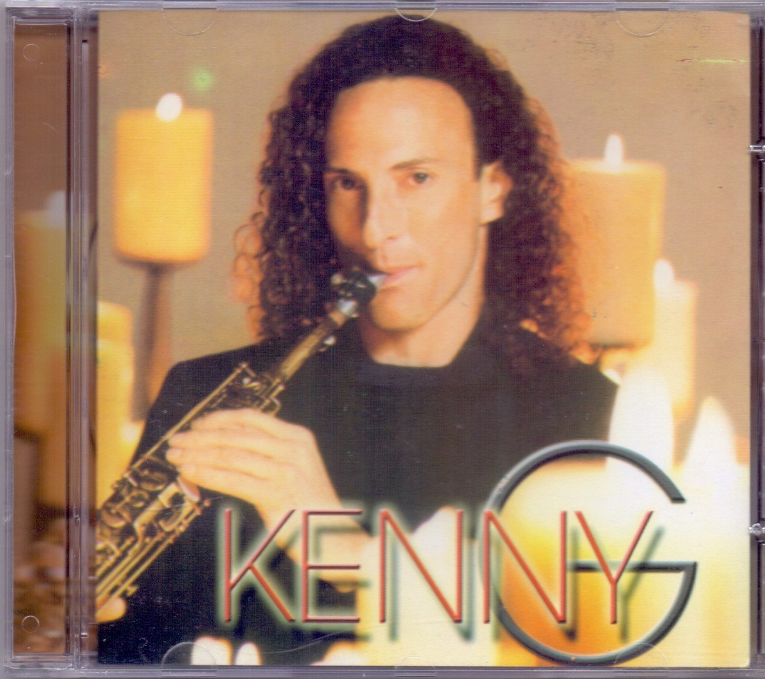 Kenny g silhouette