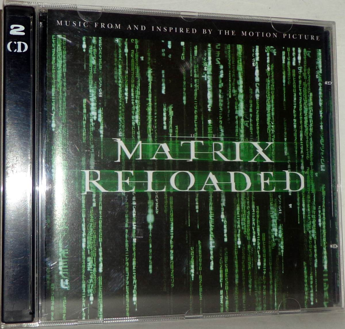 trilha sonora de matrix reloaded