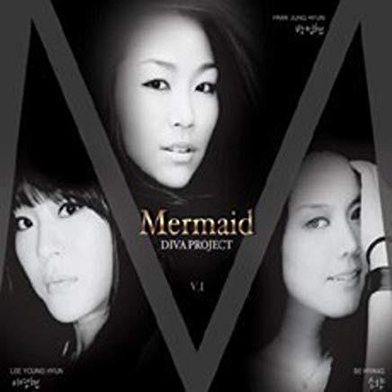 cd mermaid diva project envío gratis