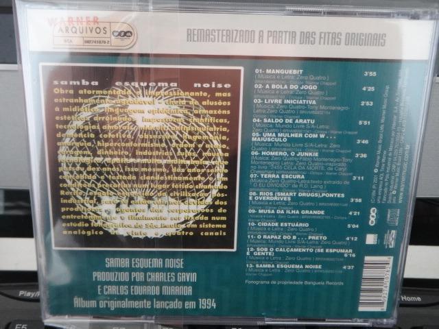 samba esquema noise