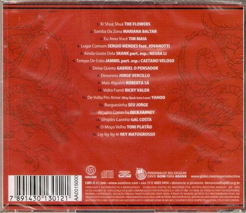 cd negócio da china trilha sonora 2008  'original'