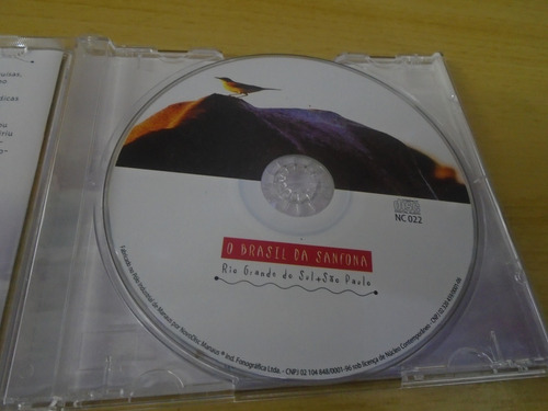 cd o brasil da sanfona ao vivo (nordeste + brasil central