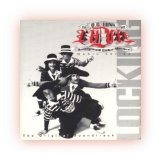 cd o.g. funk - underground dance masters music series - lock