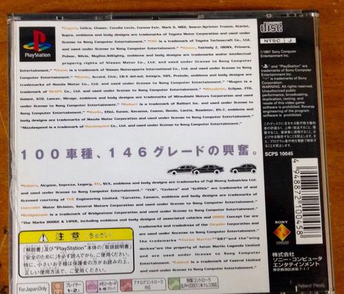 cd original de play 1 grand turismo ( 1º jogo da série )
