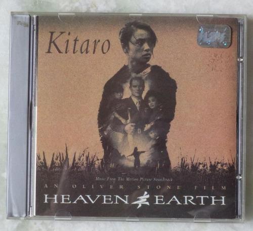 cd original entre o céu e a terra trilha  sonora