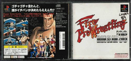 cd play 1 fire pro wrestling iron slam '96 (34207)