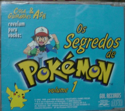 cd pokemon / cissa guimarães  1  -  b60b144