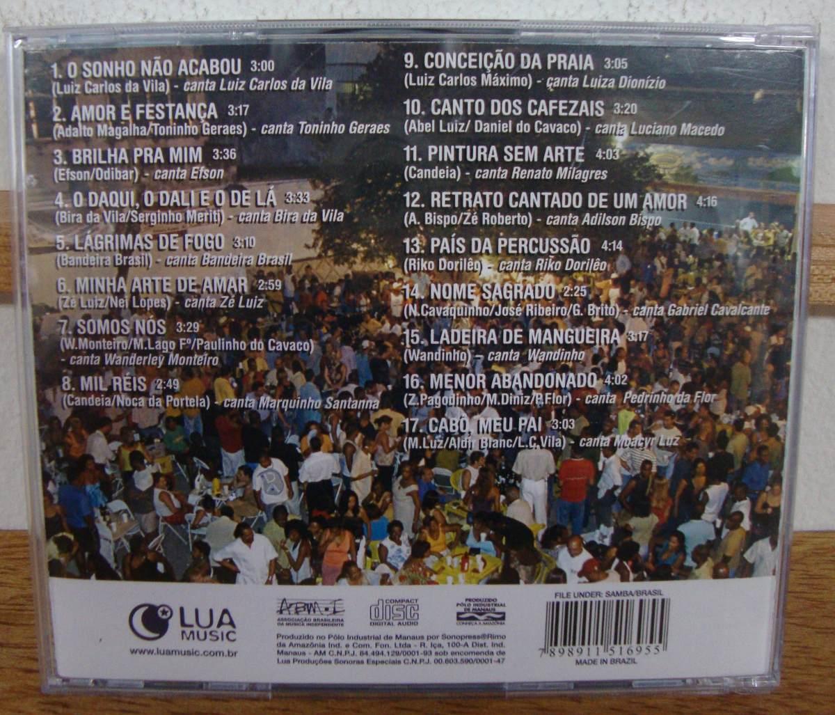 cd samba do trabalhador