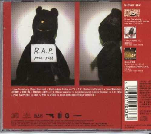 cd rhythm and police original sound track ii - 1997 - bônus