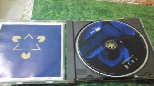 cd-rush-counterparts-importado