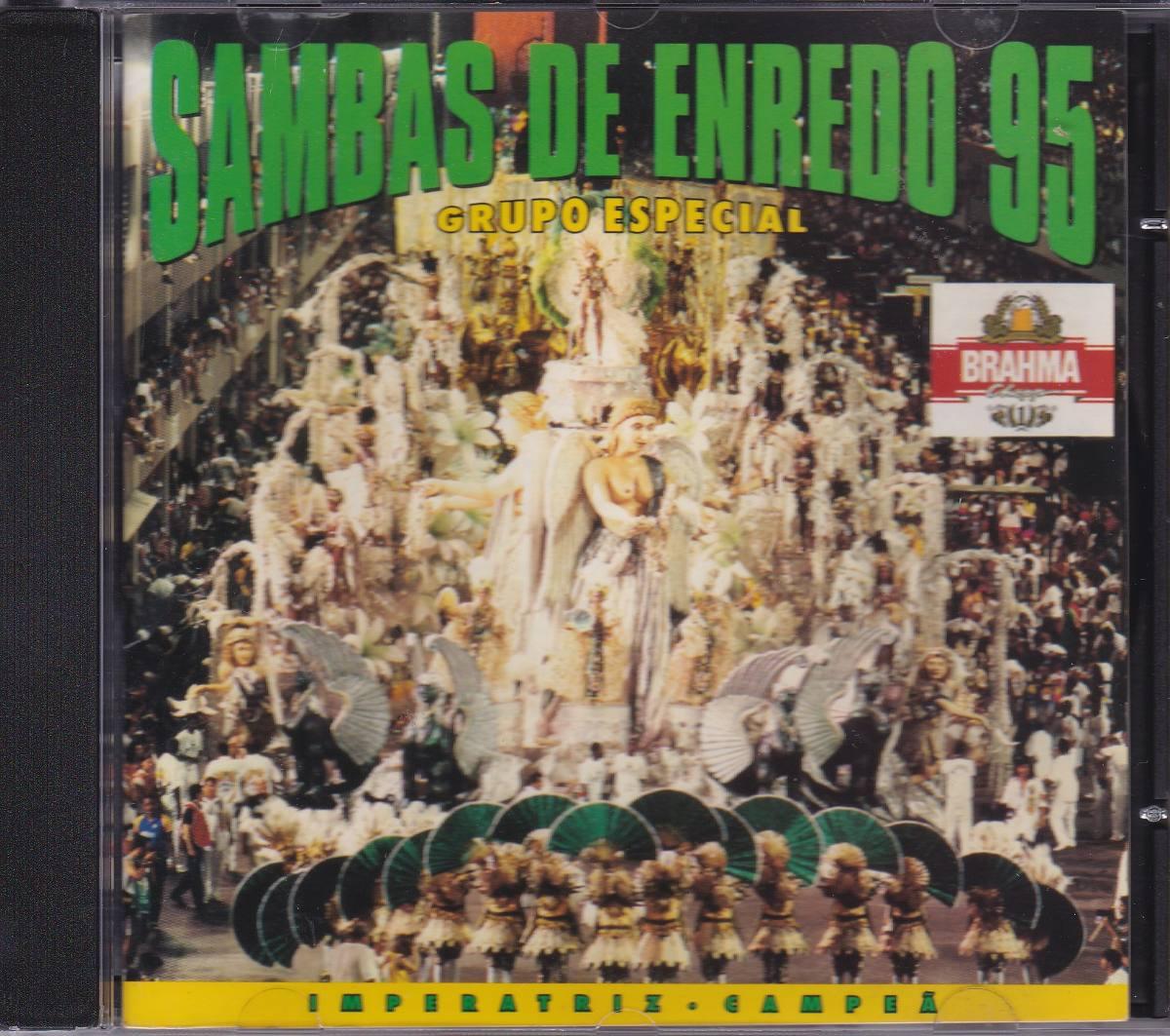 BAIXAR 2011 CD ENREDO CARNAVAL SAMBA