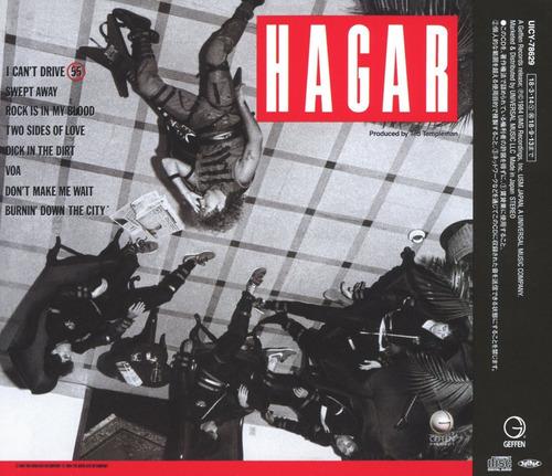 cd : sammy hagar - voa (japan - import)