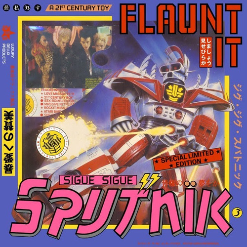cd sigue sigue sputnik - flaunt it (914318)