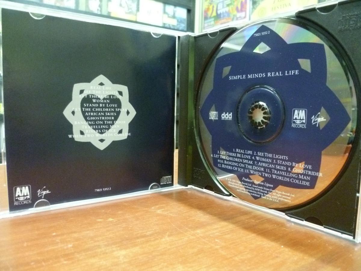 Lad banging cd
