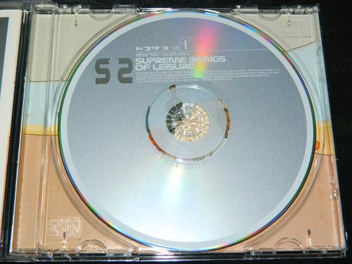 cd supreme beings of leisure