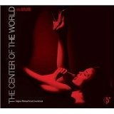 cd   the center of the world by ekova, boby holroyd and bebe