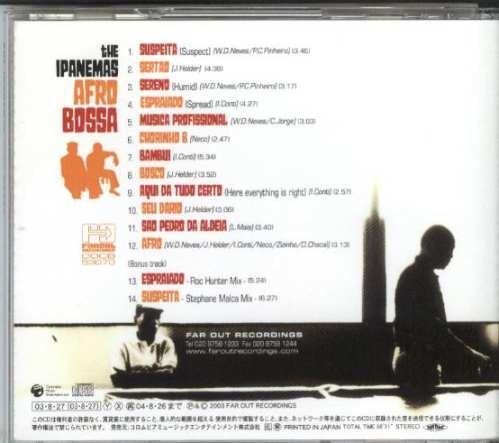 cd the ipanemas - afro bossa - 2003 - importado japão os