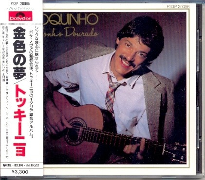cd toquinho - sonho dourado - 1984 - importado japão