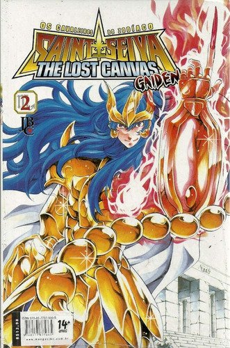 cdz the lost canvas gaiden 02 - jbc 2 - bonellihq cx142 j19