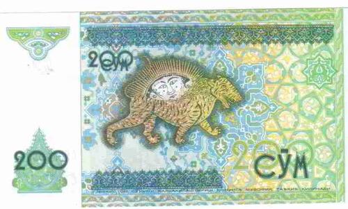 ce-w-553 uzbekistão - cédula $200 cym 1997