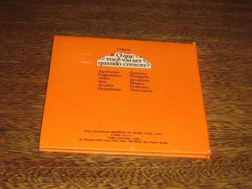 cebolinha médico capa em 3d coleção o que vai ser ano:1982