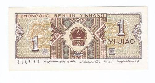 cédula china 1 yi jiao 1980 - fe