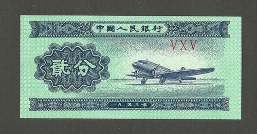cedula - china 2 fen 1953, fe avião - ced. pequena belíssima
